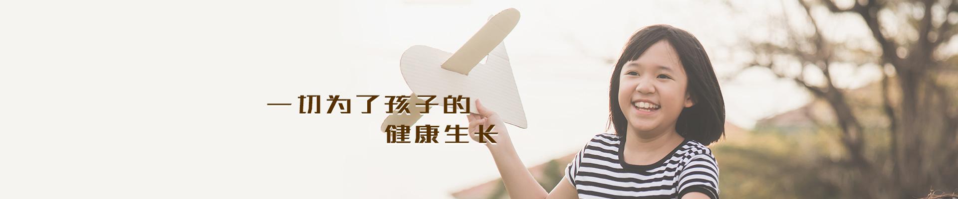齐发娱乐|齐乐娱乐官方网站|齐乐娱乐官方网站