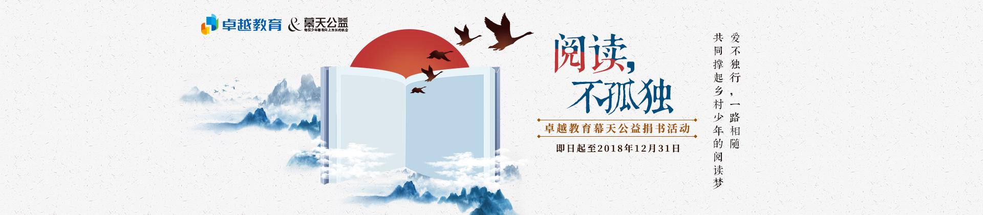 齐乐娱乐官方网站