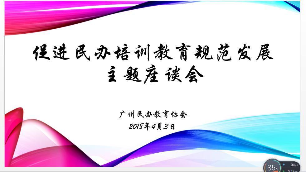 齐发娱乐 齐乐娱乐官方网站 齐乐娱乐官方网站_1531650565851030.jpg