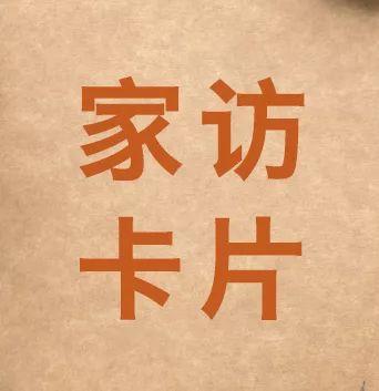 齐发娱乐|齐乐娱乐官方网站|齐乐娱乐官方网站_640_004.jpg