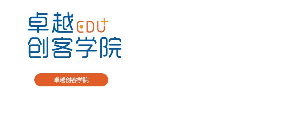 齐乐娱乐官方网站_英才中2.jpg