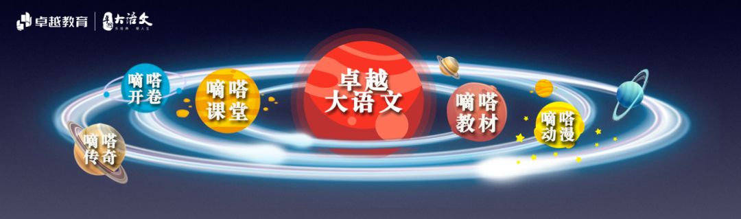 齐乐娱乐官方网站_1535342570192076.jpg